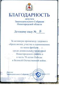 File0127