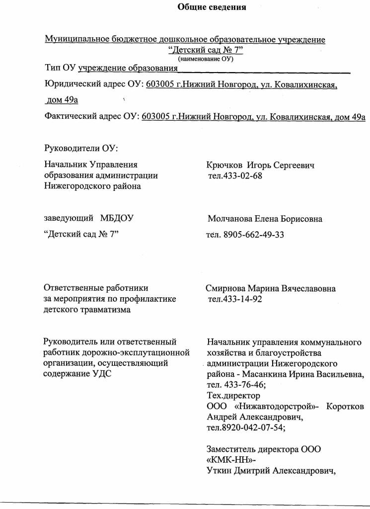 File0279