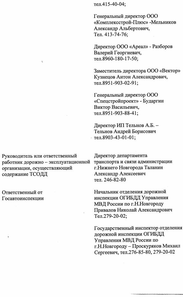 File0280